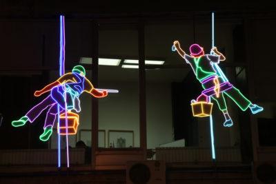 Window Cleaners, light installation